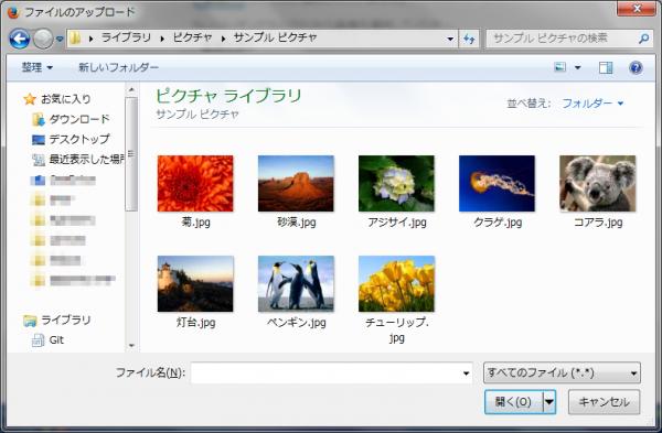 06.ファイルを選択
