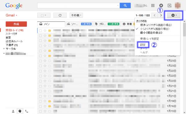 Gmail 2015-01-31 18-04-11-b