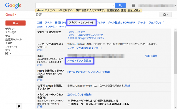 Gmail 2015-01-31 18-11-22-b