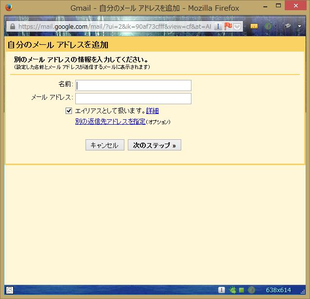 Gmail 2015-01-31 18-14-00