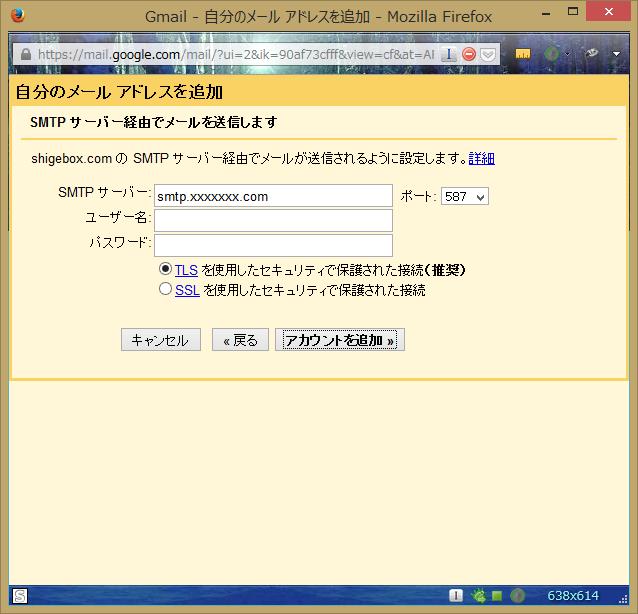 Gmail 2015-01-31 18-16-00
