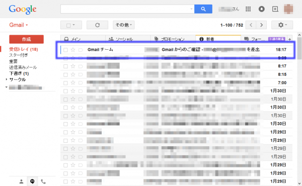 Gmail 2015-01-31 18-19-39-b