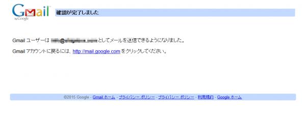 Gmail 2015-01-31 21-59-51