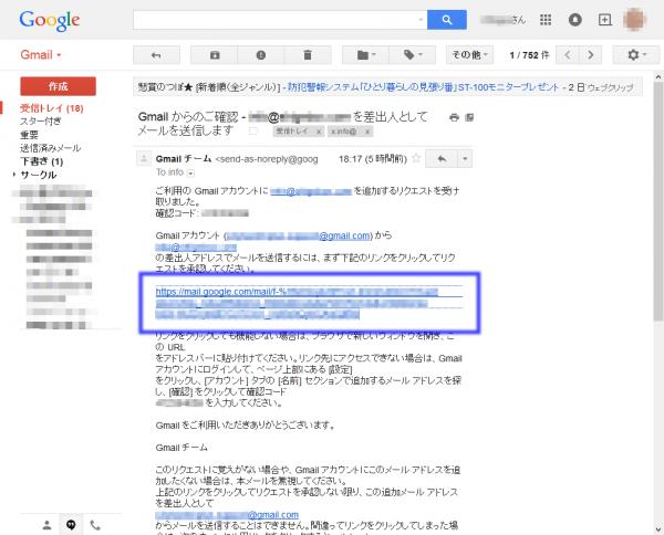 Gmail 2015-02-01 00-07-46-b